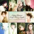 Our Love (Japanese Version) - Super Junior