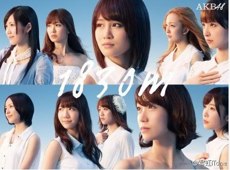 Album 1830m by AKB48