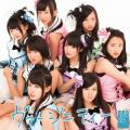 Mousou Girlfriend (妄想ガールフレンド) - NMB48