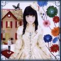Kakusei Bisk Doll - Ai Shimizu