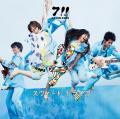 Sweet Drive (スウィート・ドライヴ) - 7!! (Seven Oops)