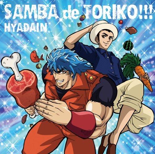 A Upbeat & Crazy Anime