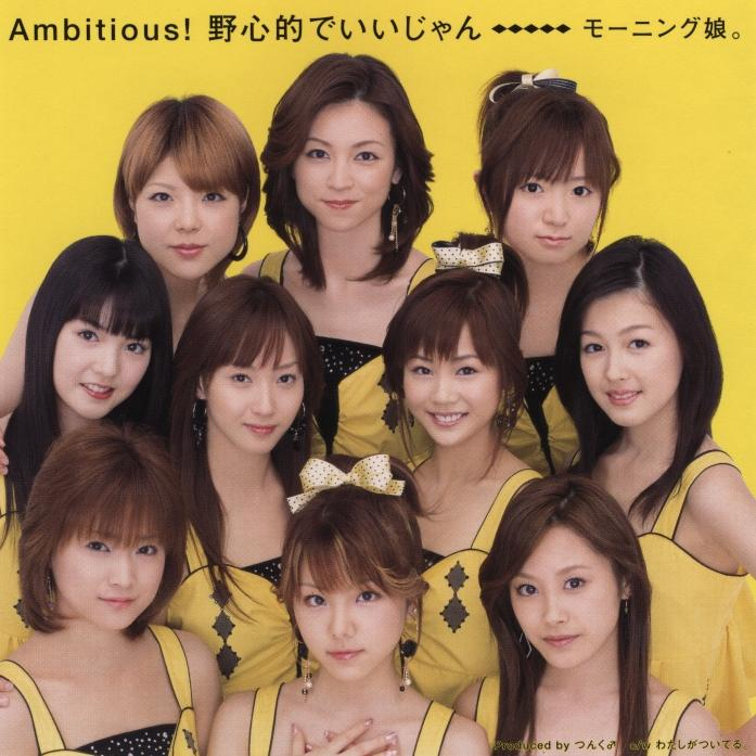 Ambitious! Yashinteki de Ii jan by Morning Musume