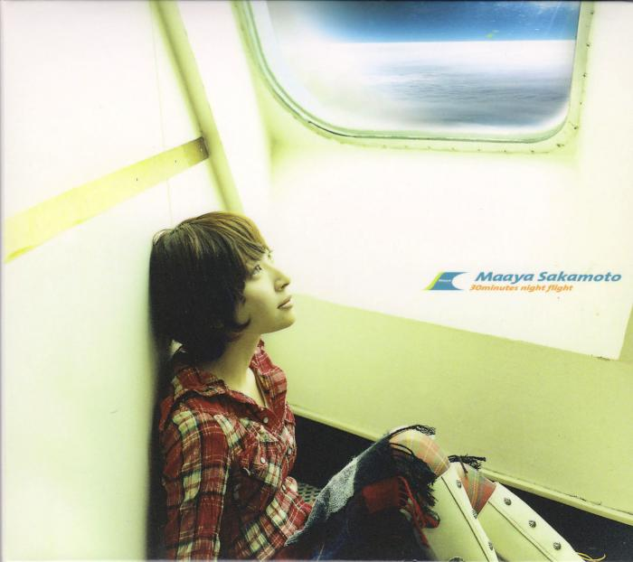 Mini album 30minutes night flight by Maaya Sakamoto