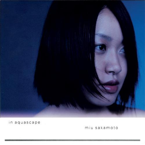 Miu Sakamoto - Dawn Pink