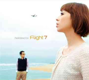 Album Flight 7 by paris match