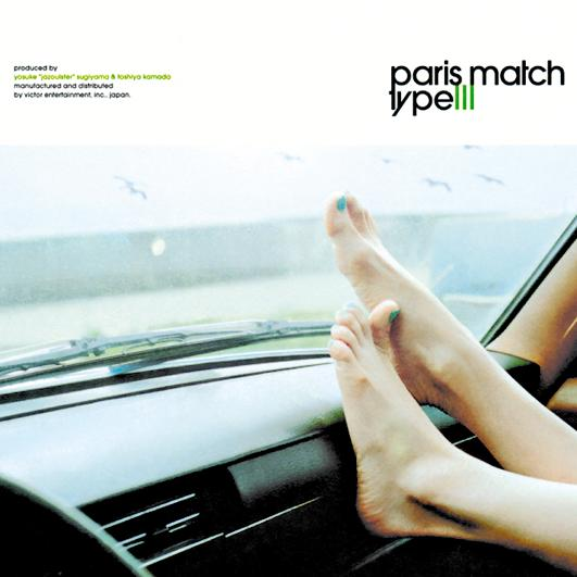 Album type III by paris match