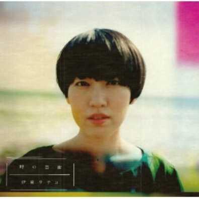 Sachiko Ito