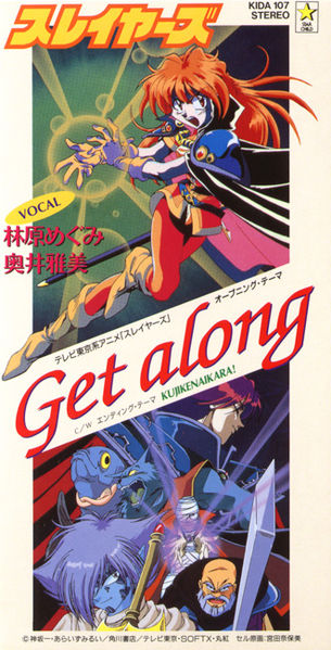 Single Get along by Masami Okui