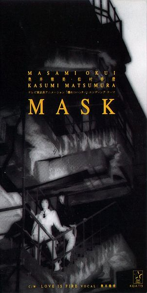 Single MASK by Masami Okui