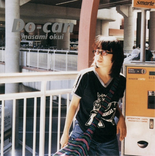 Album Do-can by Masami Okui