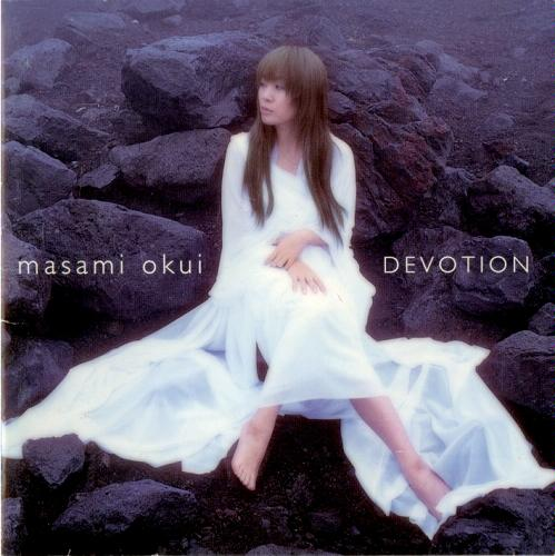 Album DEVOTION by Masami Okui