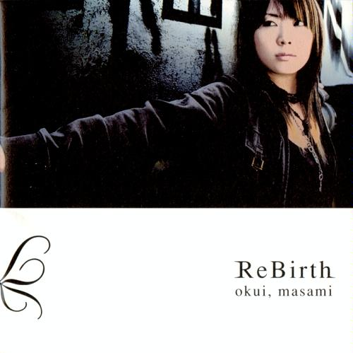 Album ReBirth by Masami Okui