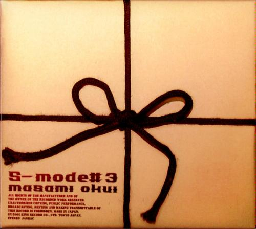 Album S-mode #3 by Masami Okui