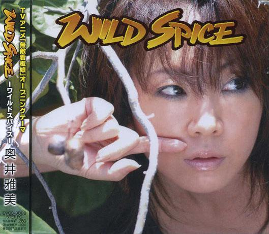 Single WILD SPICE by Masami Okui
