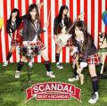 DOLL - SCANDAL