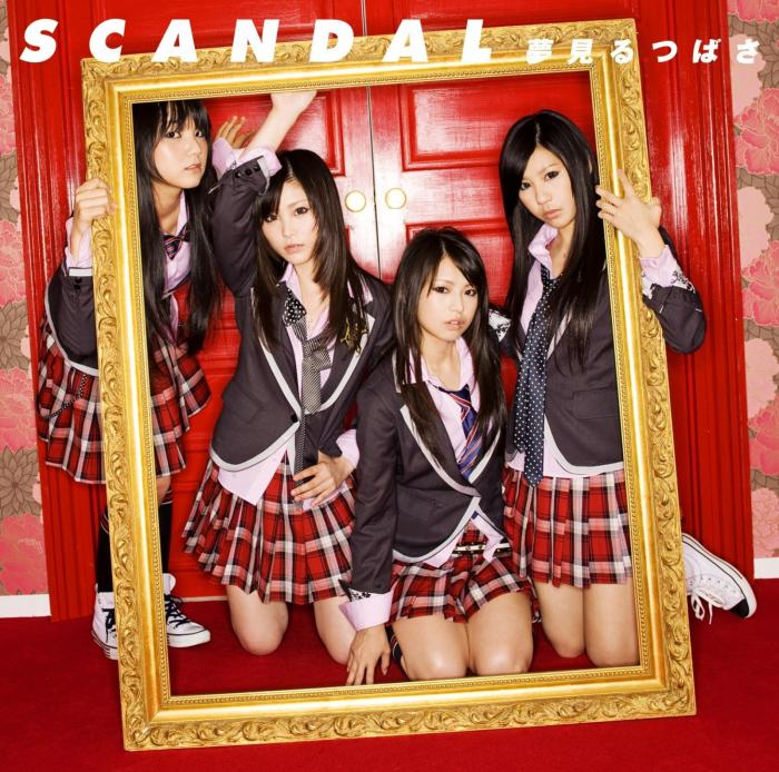 BEAUTeen!! by SCANDAL