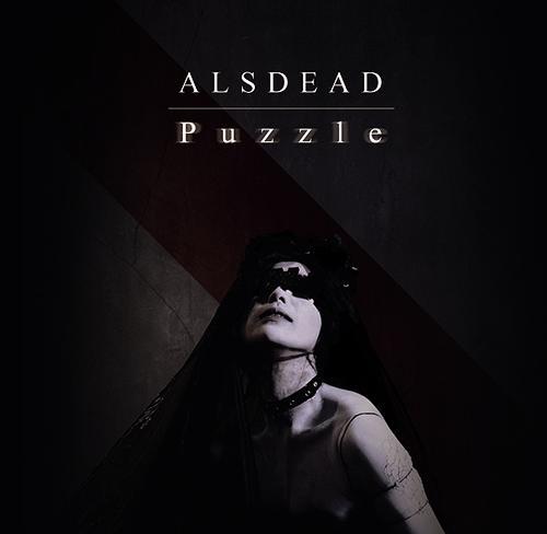 Lyrics | The World Of ALSDEAD