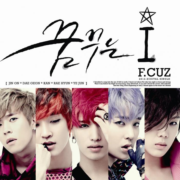 Dream Child by F.Cuz