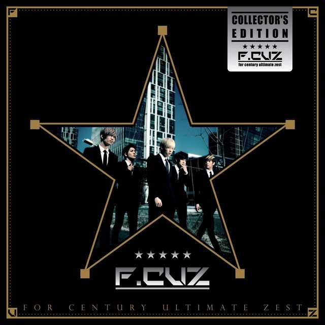 Album For Century Ultimate Zest (Japanese Edition) by F.Cuz
