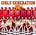 Oh! (Japanese Ver.) - Girls' Generation
