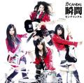 Shunkan Sentimental (瞬間センチメンタル) - SCANDAL