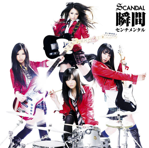 Single Shunkan Sentimental by SCANDAL