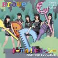 Iiaru! Kyonshi feat. Haohao! Kyonshi Girl - 9nine