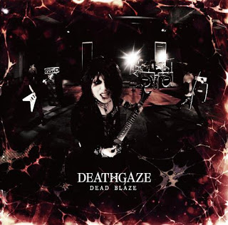 Single DEAD BLAZE by Deathgaze