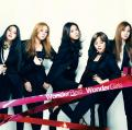 Irony (2012 ver.) by Wonder Girls