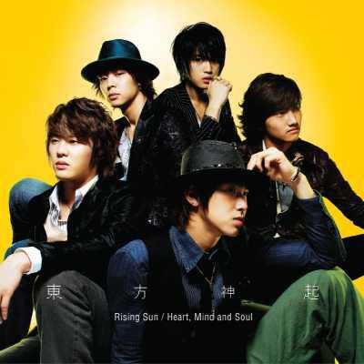 Single Rising Sun / Heart, Mind and Soul by Tohoshinki