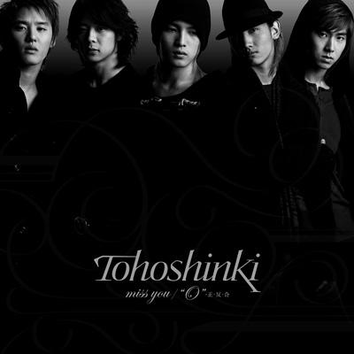 "Single miss you /""O""‐正・反・合 by Tohoshinki"
