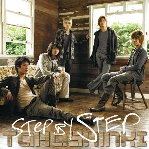 Single Step By Step by Tohoshinki