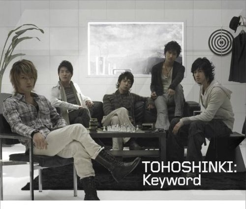 Single Keyword / Maze by Tohoshinki