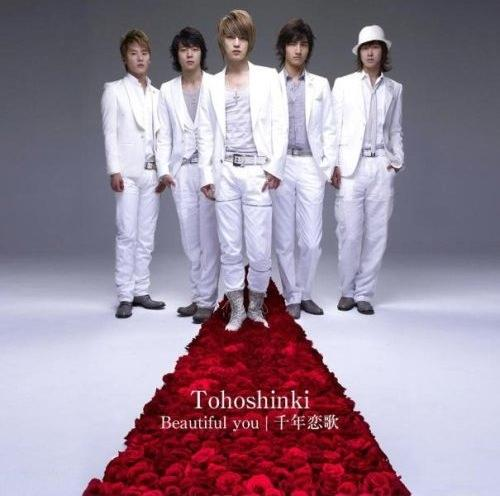 Single Beautiful You / 千年恋歌 by Tohoshinki