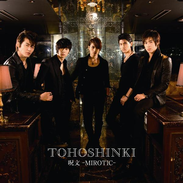 Single 呪文 -MIROTIC- by Tohoshinki