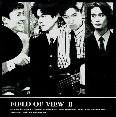 Album FIELD OF VIEW II by Field of View