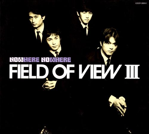 Album FIELD OF VIEW III Now Here Nowhere by Field of View