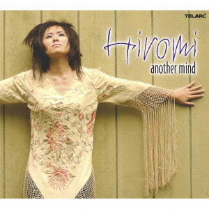 Album Another mind by Hiromi Uehara