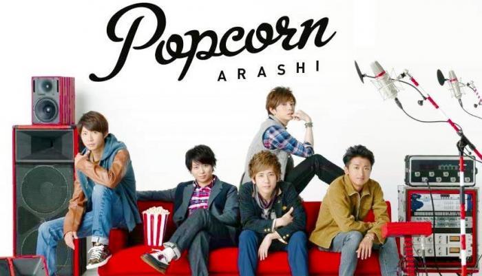 http://www.jpopasia.com/img/album-covers/3/24067-andltahrefhttpwwwjpo-e5e4.jpg