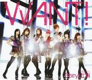 Single WANT! by Berryz Koubou