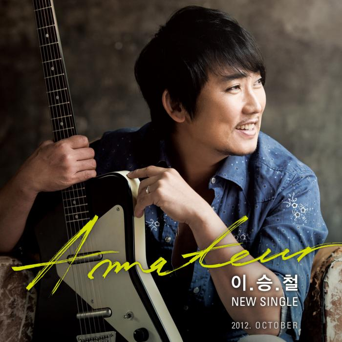 videos of lee seung chul  9