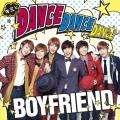 My Lady ~Fuyu no Koibito~ (My Lady ~冬の恋人~) - Boyfriend