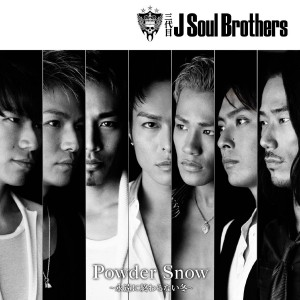 Single Powder Snow - Eien ni Owaranai Fuyu - by Sandaime J Soul Brothers