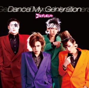Single Dance My Generation by Golden Bomber