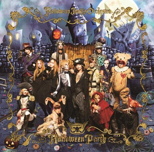 Single HALLOWEEN JUNKY ORCHESTRA - HALLOWEEN PARTY by HALLOWEEN JUNKY ORCHESTRA