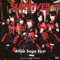 SURVIVE!! - Afilia Saga