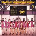 Girls & Peace - Girls' Generation
