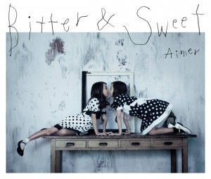 Album Bitter & Sweet by Aimer