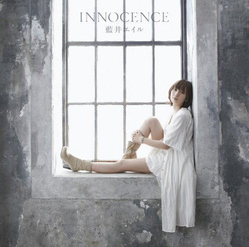 Single INNOCENCE by Aoi Eir